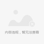 湛江硇洲海珍资源增殖自然保护区,湛江南三岛鲎自然保护区,湛江市特呈